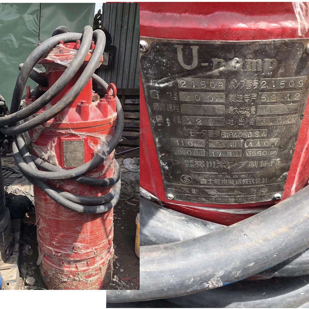 Máy bơm chìm bãi U-Pump 2606C, 45kw, 60hp